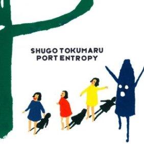 Shugo-Tokumaru